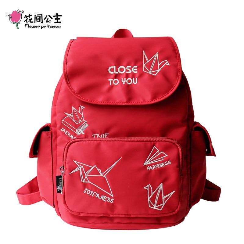 Flower Princess Embroidery Nylon Backpacks Women Bags for Teenage Girls School Travel Mochila Escolar Feminina Mochila Mujer<br>