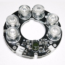 CCTV Accessories Nano-infrared 6 Grain IR LED board for Surveillance cameras night vision diameter 53mm