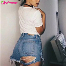 Fashion 2017 Summer Denim Womens Shorts Sexy Butt Ripped Jeans Shorts Fringe High Waisted Shorts For Women Cool Hole Short Jeans
