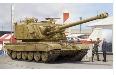 Trumpeter French GCT155 rising 83835 mm howitzer AU - F1<br><br>Aliexpress