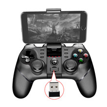Ipega 9076 Bluetooth Wireless Gamepad With 2.4G Wireless Bluetooth Receiver Support For Android ios ps3 Game Console Player(China)