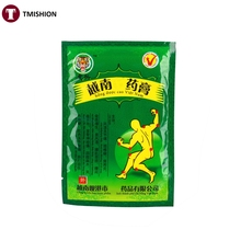 16PCS/Lot Pain Relief Patch Vietnam Red Tiger Balm Plaster Backache Muscular Pain Stiff Shoulder Cervical Joint Pain Arthritis