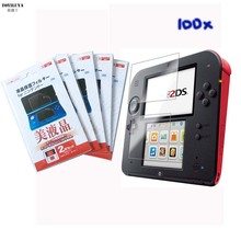 100 Set Touch Protect Clear Guard Skin Top +Bottom LCD Screen Protector Film For 2DS Console Accessories(China)