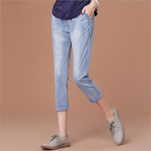 Spring Summer New Fashion Cotton Jeans Women Calf-Length Pants Bleached Pocket Elastic Casual Harem Pants Jeans Female
