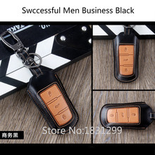 Hot sale classic design Successful men 100% leather key case for VW Golf 7 Passat Magotan dust collector,3 button remote control