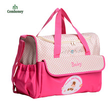 3 Colors New Design Baby Diaper Bags For Mom Brand Baby Travel Nappy Handbags Bebes Organizer Waterproof Bag CH0010