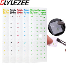 Glylezee Russian Laptop Transparent Keyboard Sticker Russian Language Keyboard Letter Sticker Film with Light Color Keyboard