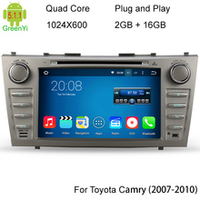 Android 5.11 Quad Core Car DVD Player For Toyota Camry 2007 2008 2009 2010 2011 2011 Capacitive Touchscreen GPS Audio ROM 16G