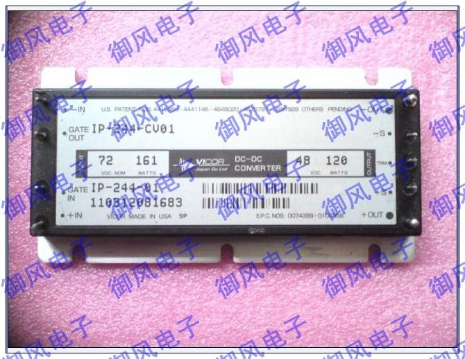 IP-244-CV01 VI-244-01 72VDC  48VDC 120W<br><br>Aliexpress