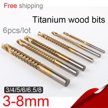 New Professional 6Pcs Titanium Coated HSS Drill & Saw Carpenter Woodworking Wood Plastic Metal Hole Grooving