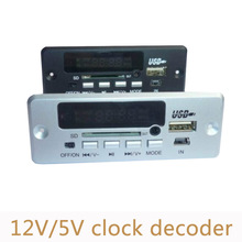 12V/5V Bluetooth MP3 Decoder Board USB sound card Bluetooth calling DIY decoding Module clock with remote control MD03