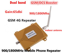 2G GSM 900 4G DCS 1800mhz dual band mobile signal booster cell phone GSM DCS dual band signal repeater, 4G GSM signal amplifier