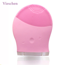 Rechargeable Ultrasonic Powered Silicone Facial Cleansing Brush Cleaner Scrubber Skin Care Tool Electric Face Wash