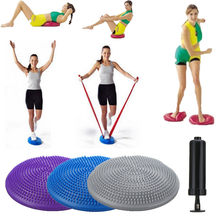33cm PVC Balance Yoga Balls Massage Pad Wheel Stability Balance Disc Massage Cushion Mat Fitness Ball Exercise Powerball
