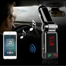 2016 New Hot LCD Bluetooth Car Kit MP3 FM Transmitter USB Charger Handsfree +Audio cable For iPhone Free Shipping&Wholesale