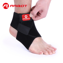 Arbot Black Adjustable Ankle Support Pad Protection Elastic Brace Guard Support Ball Games Running Fitness(China)