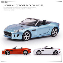 Alloy Material High Simulation Vehicle Toy Car Race Car 1:35 Alloy Model Car Pull Pack Car Toy Cool Boy Baby toy 00265