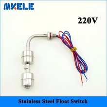 220v MK-SLFS11510-2 Stainless Steel Tank Liquid Water Level Sensor Horizontal Float Switch Dual Ball Float Switch Free Shipping(China)