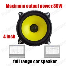 Cheap 4 inch Car Speakers Stereo Audio speaker 2x80W 2pcs Full Frequency Auto Car Speaker Full Range Horn(China)