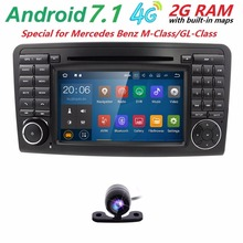 Stereo Radio DVD Player with GPS Navigation fit for Mercedes Benz M ML Class W164 GL Class X164 DVR SWC DVBT with Reverse Camera