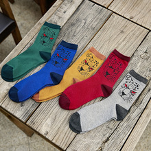 2016 Comfortable and breathable Men Socks Ferocious Leopard Style Cotton Socks Autumn Winter Young Men Sox 5 Colors For Choose