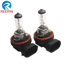 2pcs H8 12V 35W clear pgj19-1 car auto parts halogen lamp fog light bulb quartz glass OEM quality RP009(China)
