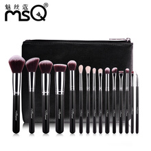 MSQ Brand 15pcs Women Goat Hair Makeup Brushes Set Professional Smooth Soft Make Up Brush Kits Cosmetics Beauty Tool+PU Leather(China)