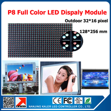 TEEHO Factory Price High bright DIP p8 full color led display module 256*128mm rgb led panel for outdoor led display panel