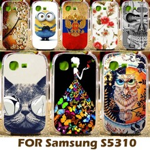 DIY Painting design Hard Plastic Case For Samsung Galaxy Pocket Neo S5310 GT-S5310 3.0 inch Phone Cover Protective Sleeve Shell