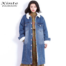 2017 Women Winter Denim Parkas Warm Thick Outwear Lambwool Lining Vintage Top Quality Snow Coat(China)