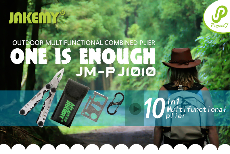 JM-PJ1010-EN_01