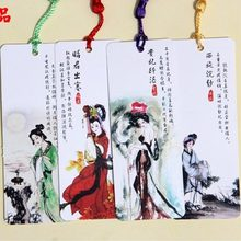 4pcs/lot China Classical Four Beauties Handmade Paper Bookmark With Tassel Good Quality Student Teacher Book Mark Best Gift WZ