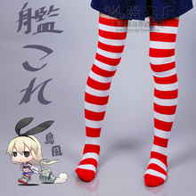 Halloween Adult Game Kantai Collection Cosplay Props Shimakaze Stocking Costumes Red & White Stirped Thigh Stocking