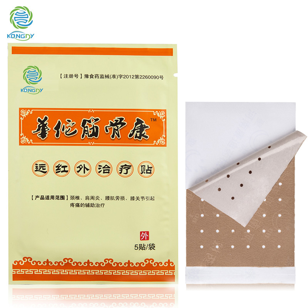 KONGDY 20 Pieces=4 Bags Chinese Herbal Medical Plaster 7*10cm Back Neck Shoulder Pain Relief Patch Analgesic Health Care Pad(China (Mainland))