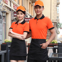 Hotel Waiter Shirt Short Sleeved T-shirt Uniform Lapel T-shirt Customized T Fast Food Cooking Clothing(China)