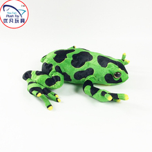 Funny design frog soft toy 40*40cm stuffed tree frog toy kids favor toy gift