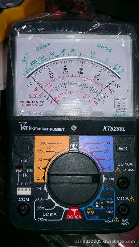 KT8260L Test Pen Analog Multimeter ACV/DCV/DCA/Electric Resistance Meter Tester<br>
