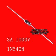 1N5408 DO-27 IN5408 foot long power rectifier diodes 3A / 1000V - SZHQDZ