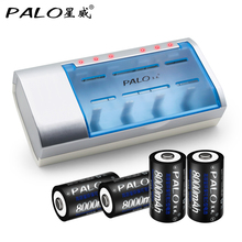 Smart LED Battery Charger PALO Multi-function Charger For NICD NIMH AA/AAA/SC/C/D/9V Battery +4pcs D size NIMH 8000mah Batteries(China)