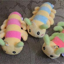 12pcs/lot kids Plush toys Kawaii Plush Caterpillar Mini plush doll pendant cartoon Stuffed Animal Small Pendant Z157(China)