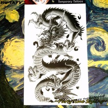 Nu-TATY Black Chinese dragon Temporary Tattoo Body Art, 12*20cm Flash Tattoo Stickers, Waterproof Fake Tatoo Henna Sticker