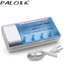 PALO Definite Time Battery Charger Bateria Timer Control 9.5 hours Charger For Nimh Nicd AA/AAA/SC/C/D/9V Rechargeable Batteries(China)