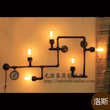 The light source set produced pipe LED industrial loft retro coffee bar decoration creative personality pipe wall