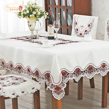 1 Piece European Contracted Rice White Silk Embroidered Tablecloths/ Tea Table Cloth TV Ark Cloth/ Table Runner Chair Set Suit