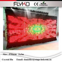 China sexy video curtain led,led video curtain play full sexy movies,led video cloth P5cm 2x3m RGB3in1 led curtain(China)