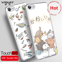 For Apple iPod Touch 6 Fashion Cartoon Case Vpower 3D Embossmen Plastic Hard Case For iPod Touch6 Phone Back Covers+Screen Film(China)