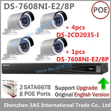 Hikvision Video Surveillance System 4pcs DS-2CD2035-I 3MP IP Camera + Hikvision DS-7608NI-E2/8P 8CH 8 POE Network Video Recorder