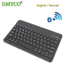 DMYCO 7.9'' inch Leather Case Ultra Slim Wireless Bluetooth Russian/English Keyboard with Light Portable For Tablet PC Desktop