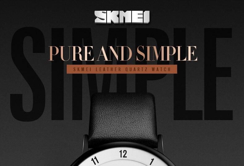 SKMEI-1263_01