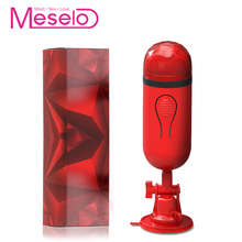 Buy Meselo Masturbator Man Realistic Vagina Silicone Red Pussy Cup Penis Trainer Delay Ejacuation Adult Product Male Sex Toys